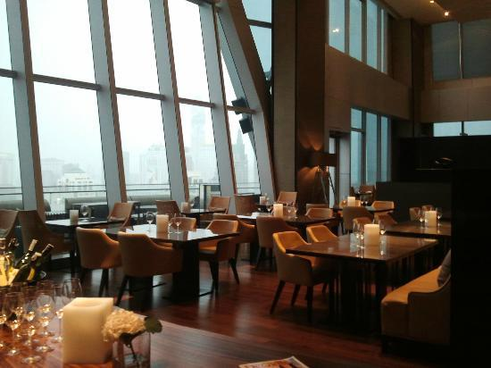 The Okura Prestige Bangkok: Up & Above Restaurant