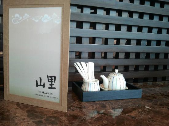 โรงแรมโอกุระ เพรสทีจ กรุงเทพ: The Japanese Restaurant