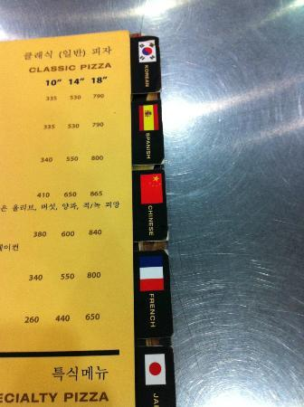 Yellow Cab Pizza: menu with different language