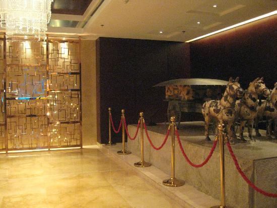 Days Hotel & Suites Xinxing Xi'an: the hall