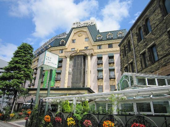 Hachioji Hotel New Grand : ホテル外観