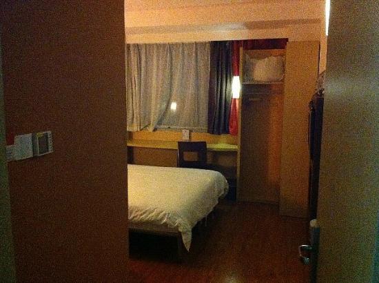 Ibis Hangzhou Nansong Yujie : room