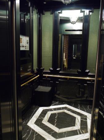 Hotel Monterey Kyoto: Fahrstuhl