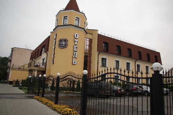 Gomel, Biélorussie : отель