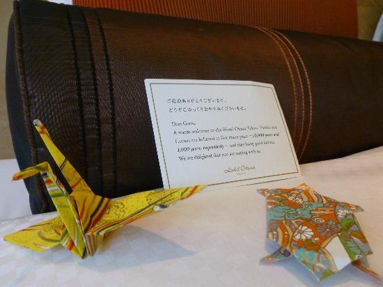 Hotel Okura Tokyo: おもてなしの心