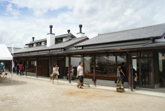 Bizen Osafune Token Village: 建物外観