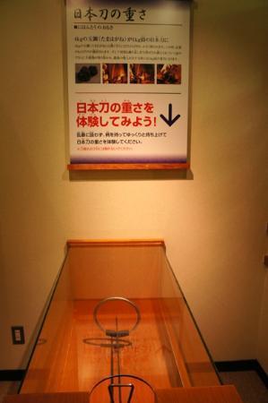 Bizen Osafune Token Village: 刀の重さを体験できます。