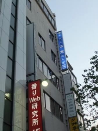 Hotel Taito: ホテル外観