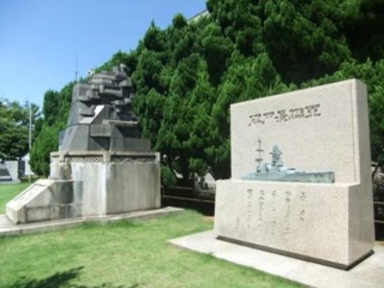 Verny Park: 日本海軍の碑