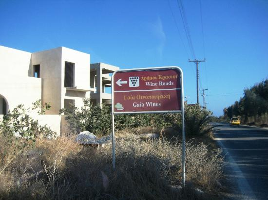 Gaia Winery : Signage from the road