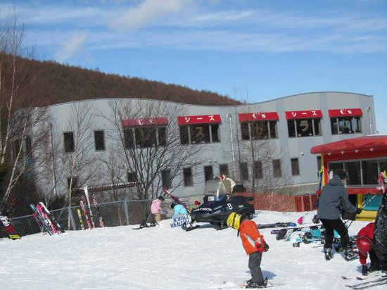 Echo Valley Ski Area