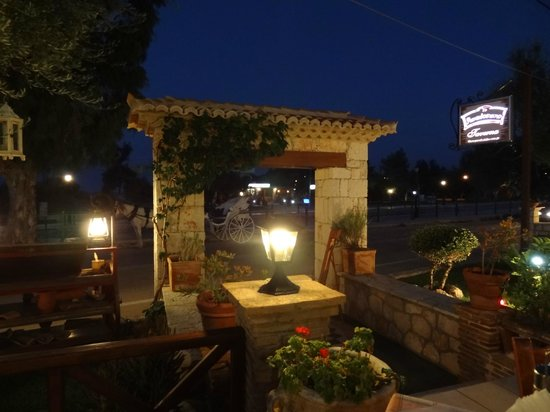 To Paradosiako Taverna: The lovely entrance to the terrace