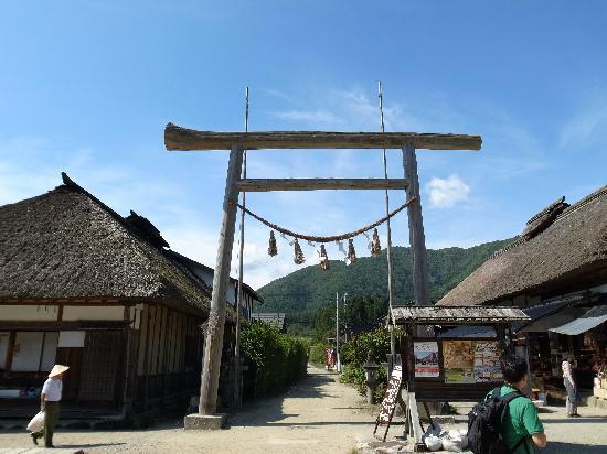 Shimogo-machi, اليابان: 高倉神社の鳥居