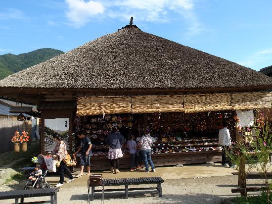 Urlaub Shimogo-machi