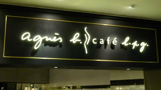 ‪Agnes b. le pain Cafe (New Town Plaza)‬