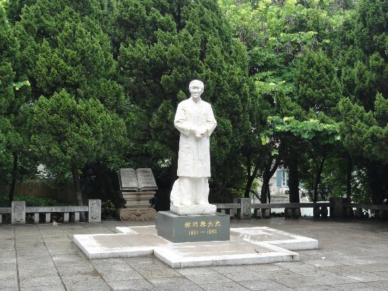 Xiamen Yu Park : コロンス島の母と言われた女医さん