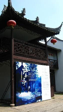 Zhujiajiao Ancient Town: Peony pavilion Kezhi garden