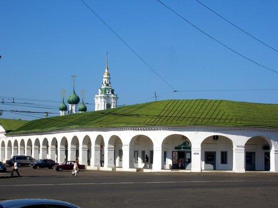 Костромские Торговые ряды