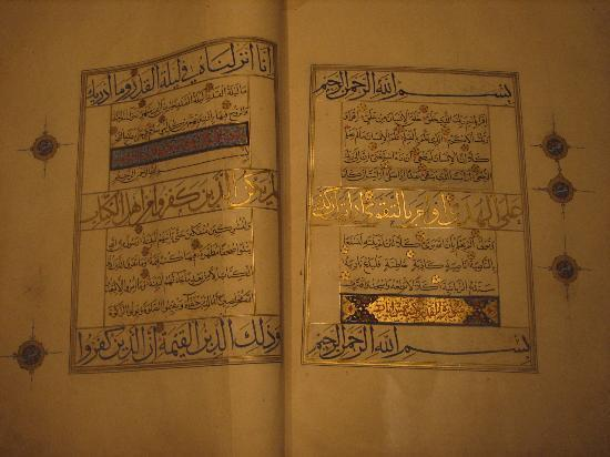 Cincinnati Art Museum: 16th Holy Koran - Ottoman Period