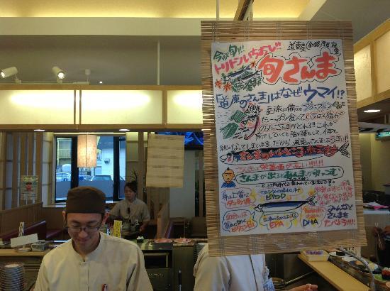 Toriton Kaitensushi Yuhigaokaten: Daily specials