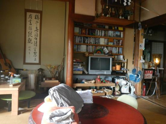 The Otarunai Backpackers' Hostel Morinoki: morinoki