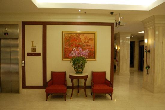 Centre Point Pratunam Hotel: lobby