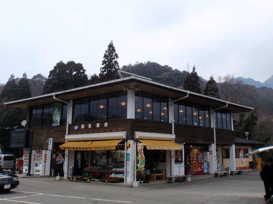 Michi-no-Eki Seiumbashi