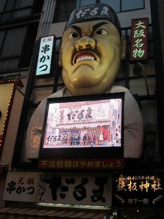 Comfort Hotel Osaka Shinsaibashi : 串カツだるまの看板