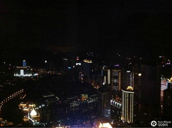 Kempinski Hotel Guiyang: Night view from our suite