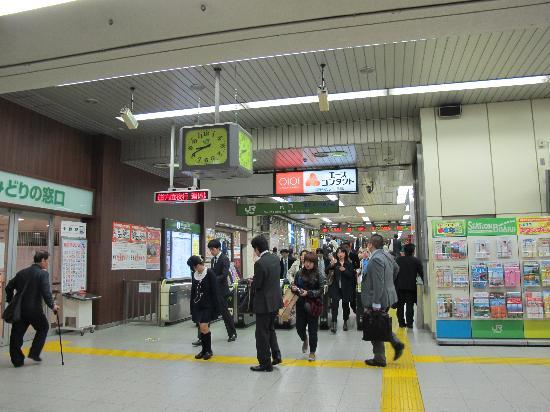 Nakano Train Station