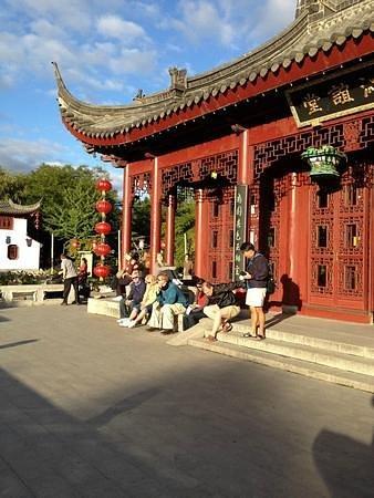 Montreal Botanical Gardens: Main pagoda
