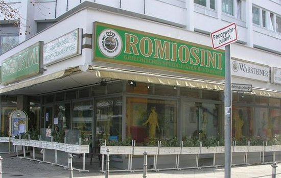 Romiosini am Zoo: Exterior - opposite the Intercontinental Hotel