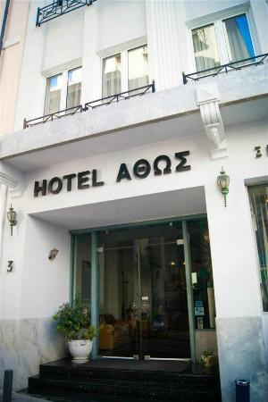 Photo of Athos Hotel Athens