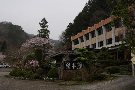 Kiryu, Japón: 桜がとてもきれいでした