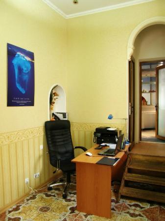 Lafa hostel: reception