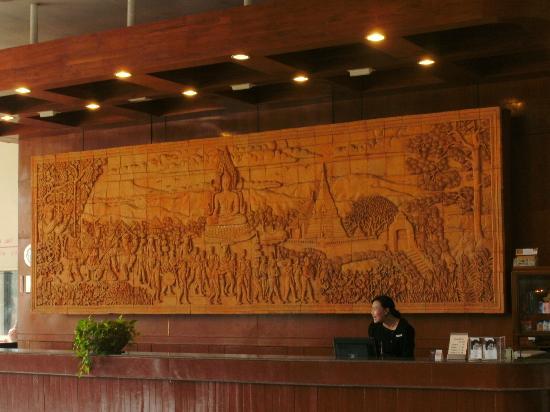 Loei Palace Hotel: Empfang