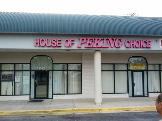 House of Peking Choice: The front entrance