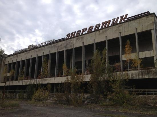 SoloEast Travel Chernobyl Day Trip: 50 thousand people used to live here, now it's a ghost town!