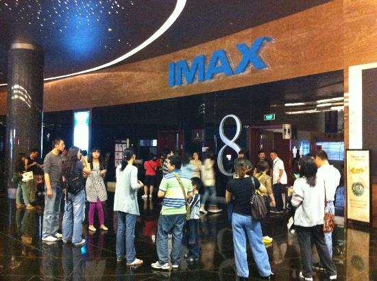 Suzhou Science and Cultural Arts Center: Imax