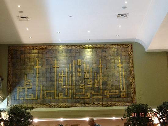 Akgun Istanbul Hotel: Lobby