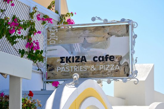SKIZA Cafe: Great lunch spot...