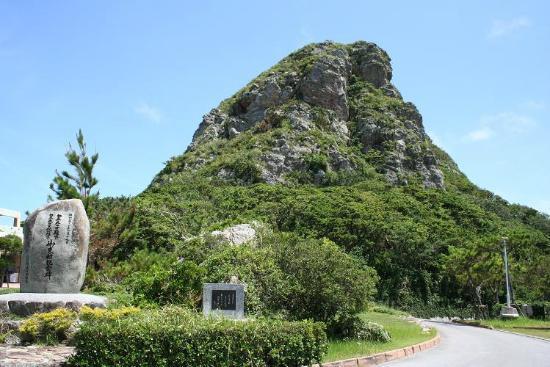 Mt. Iegusuku : タッチュー