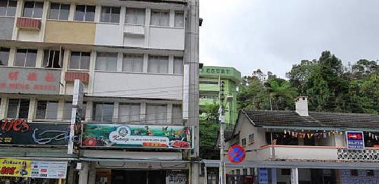 Kang Travellers Hotel