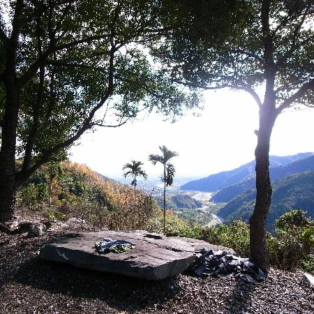 Enjoy Nature Home: You'aiziranminsu?
