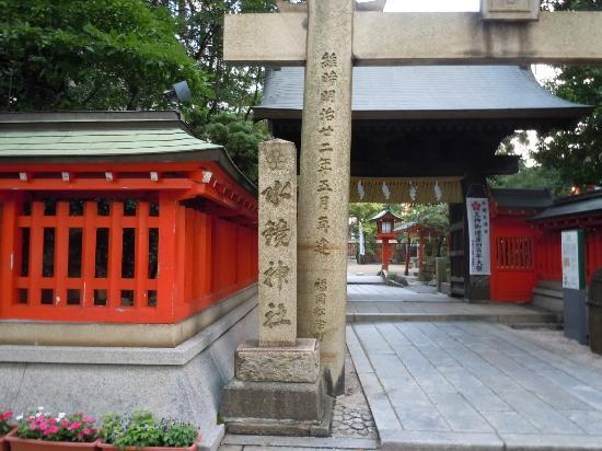 Suikyo Tenmangu Shrine: 水鏡天満宮(1)