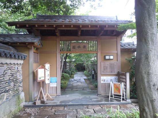 Fukuoka, Japan: 楽水園