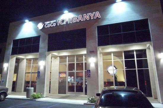 Curry House CoCo Ichibanya: CoCo ICHIBANYA
