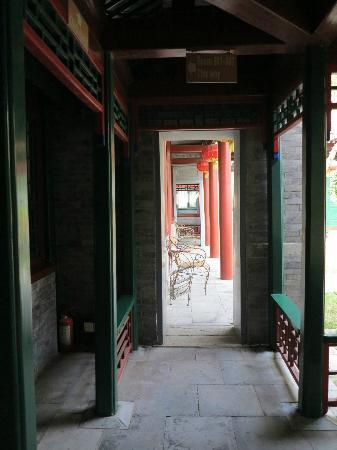 Beijing Sihe Courtyard Hotel: Inside the hotel