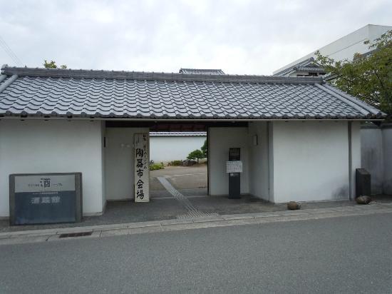 Hakushika Memorial Museum: 酒蔵(6)
