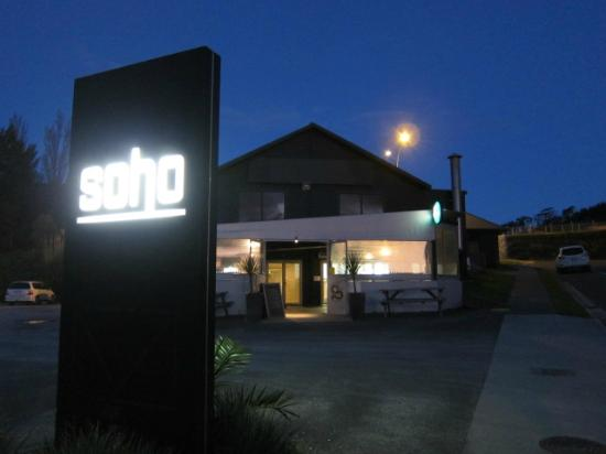 SoHo Bar: 外観